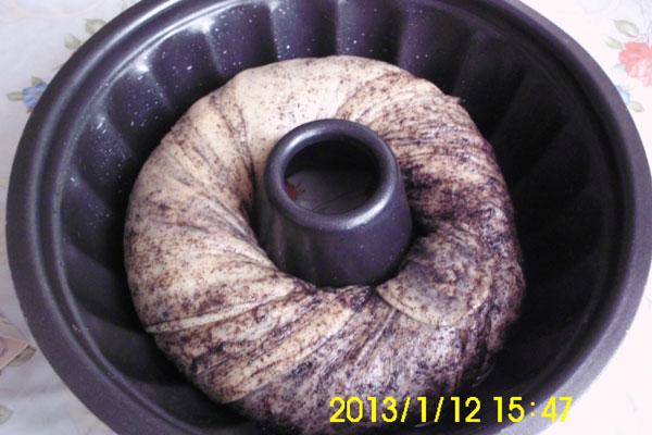 kek-kalibinda-hashasli-corek1