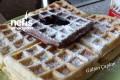 Kahvaltılık Kakaolu ve Sade Waffle Tarifi