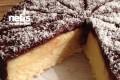 Hindistancevizli Sihirbaz Pasta