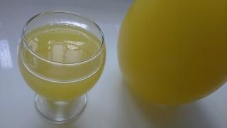 çiğdemcim oğluşum çok sevdi limonatanı :))) anne limonatası ismini verdi birde :) çok teşekkür ediyorum tarif için :) öpüyorum kocaman hayırlı ramazanlar :) sevgiler :)
