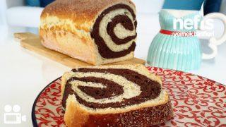 Girdap Çörek Videosu Tarifi