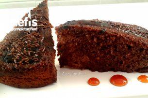 Browni Tadında Islak Kek (Kalıpta) Tarifi