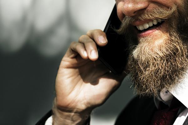 badem yağı sakal