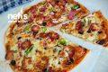 İtalyan Hamur Nefis Pizza Tarifi
