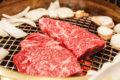 Soslu Biftek (Püf Noktaları İle) Tarifi