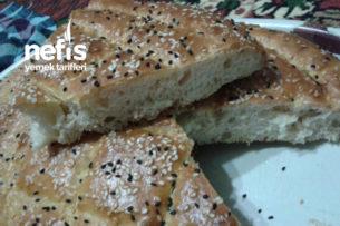 Ramazan Pidesi Nasıl Yapılır?