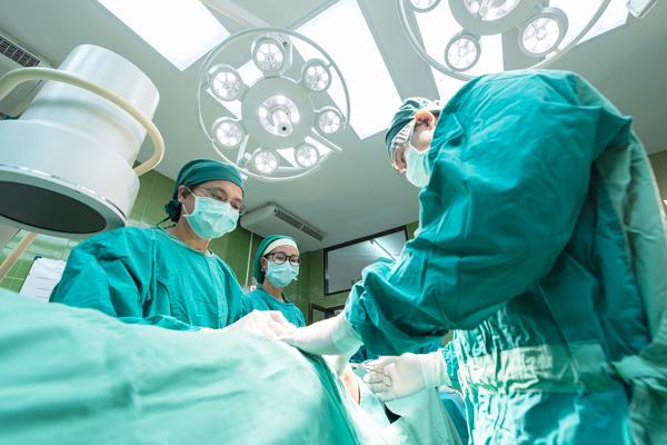guatr ameliyatı