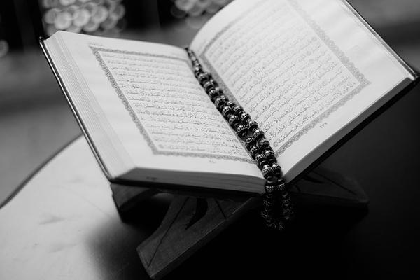 kurban kesmek duası