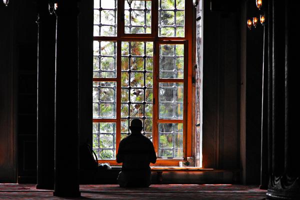 şükür kurbanı duası