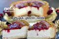 Käsekuchen  (Cheesecake) Müthiş Lezzette Tarifi