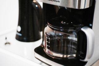 Filtre Kahve Makinesi Kullanımı: 5 Adımda İhtiyacınız Olan Püf Noktaları Tarifi