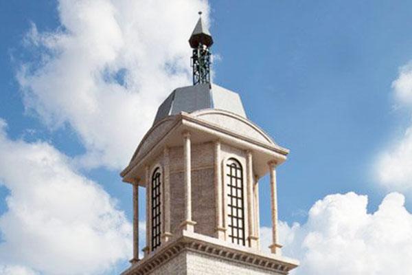 isfanbul adalet kulesi