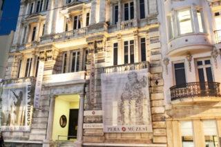 Pera Müzesi'ni Neden Ziyaret Etmelisiniz? Tek Yazıda Sanat Yolculuğu Tarifi