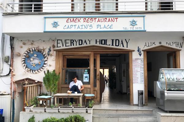 datça emek restaurant