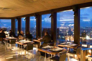 Mikla Restaurant Menü İçeriği 2021 Tarifi
