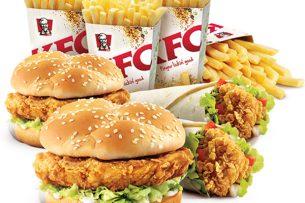 KFC Menüsü Fiyat Listesi 2021 Tarifi