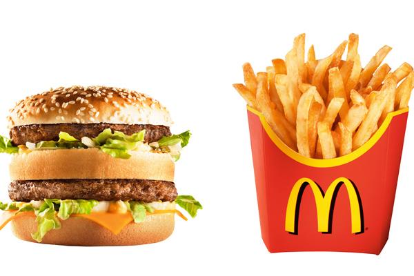 McDonald's Menü Fiyatları 2020