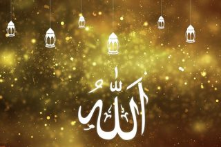 Ramazan Bayramı Mesajları 2021 Yılının 10 Dileği Tarifi