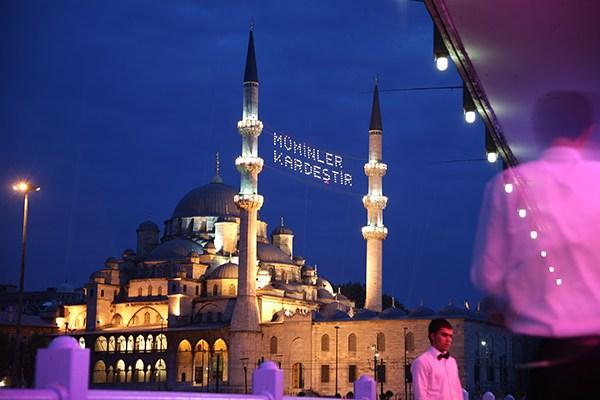 Ramazan Ne Zaman Başlayacak? 2019 Güncel Ramazan Ayı Takvimi Tarifi