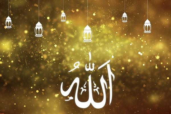 2019 ramazan ne zaman