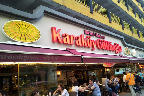 karaköy güllüoğlu fiyat