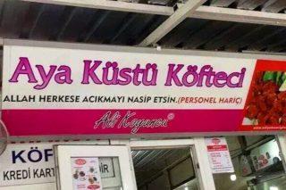 Akıllarına Nereden Gelmiş Diyeceğiniz Çok Acayip Cafe İsimleri Tarifi
