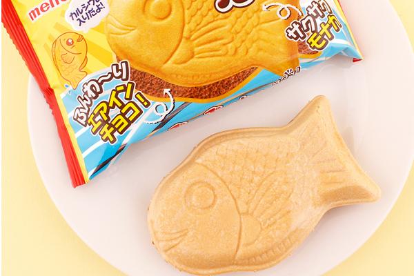 japon abur cuburları