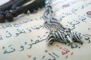 Ramazanda Çekilecek En Özel Tesbihler Tarifi