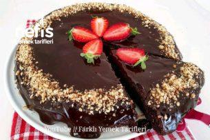 Fırın Yok Kek Kalıbı Yok Pratik Muzlu Çikolatalı Pasta Tarifi (Videolu)