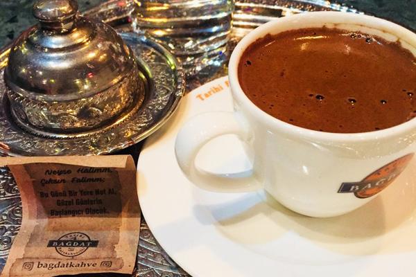 tarihi bağdat kuru kahvecisi