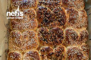 Halep (Gaziantep) Kahvesi Tarifi