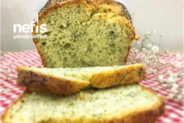 Dereotlu Ve Peynirli Kek Tarifi