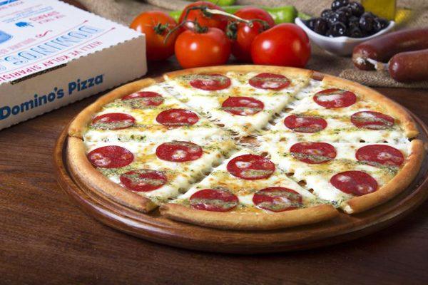 Dominos Pizza Menüsü Fiyat Listesi 2021 Tarifi