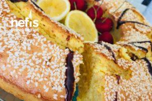 Zerdeçallı Limonlu Kek Tarifi