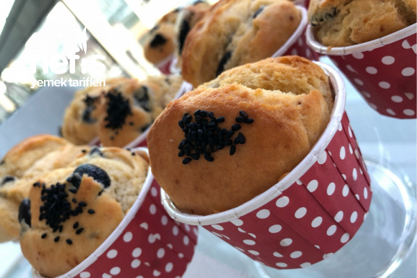 Zeytinli Muffin (Tam Ölçü) Tarifi
