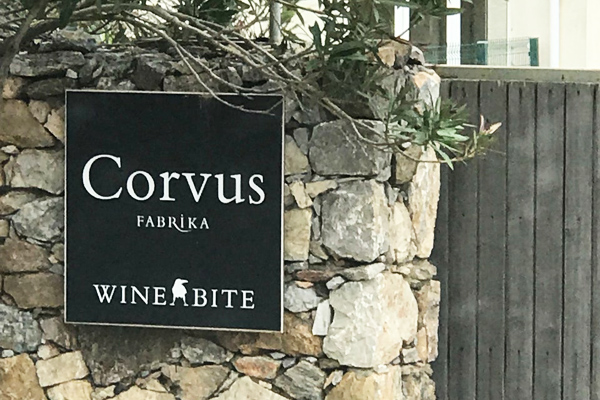 corvus vineyards