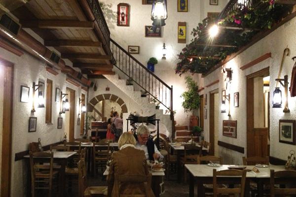 koykos restaurant