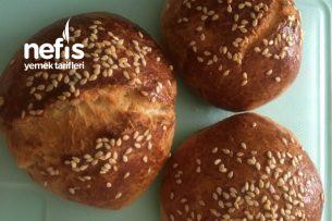 Ekmek Almaya Üşenen Poğaça Tarifi