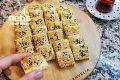 Tuzlu Kurabiye (Pastane Usulü) Tarifi