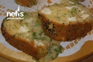 Peynirli Kek  Kahvaltınızın Enfes Lezzeti Tarifi