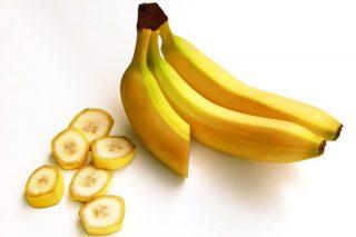 Muz Besin Değerleri, Besleyici 9 Özelliği Tarifi