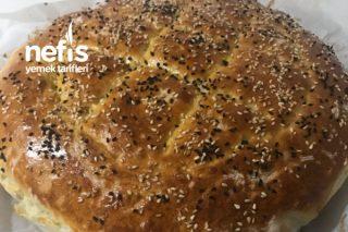 Pastane Pidesi (Yumuşacık) Tarifi
