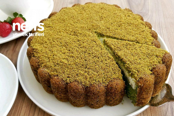 Tart Kalıbında Efsane Ispanaklı Kek Tarifi
