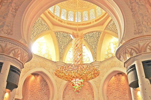iftar duası ve anlamı