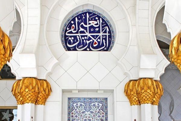 iftar duası arapça