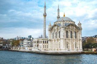 İstanbul İftar Vakti, 2021 Ramazan İmsakiyesi, İftar Saatleri Tarifi