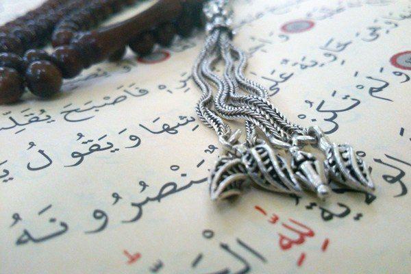 ramazan tesbihleri