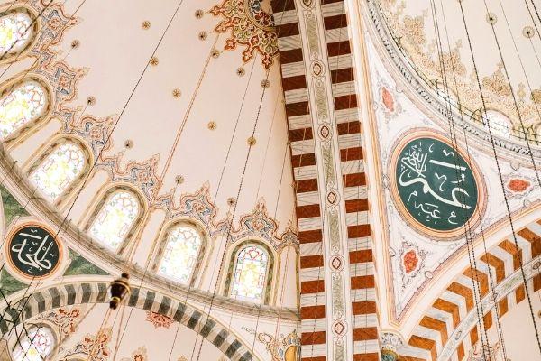Dinimizde Oruç Çeşitleri İsimleri, Anlamları Tarifi