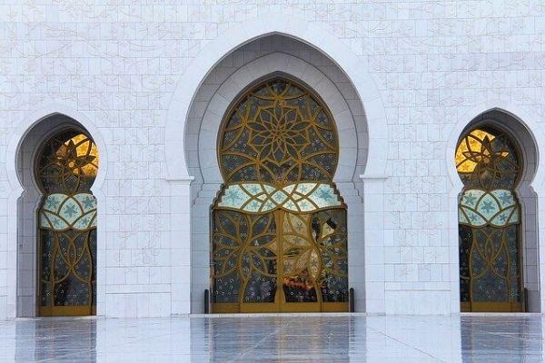 ramazan etkinlikleri