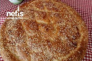 Pastane Tadında Ramazan Pidesi Tarifi